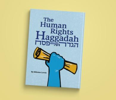 human rights haggadah cove